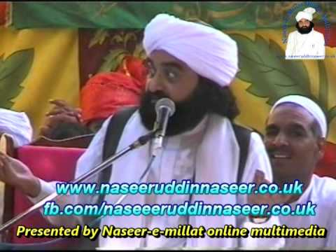 Speech of Hazrat Pir Syed Naseeruddin naseer R.A - Episode 68 Part 2 of 2 - Ali Maula Mushkil Khusha