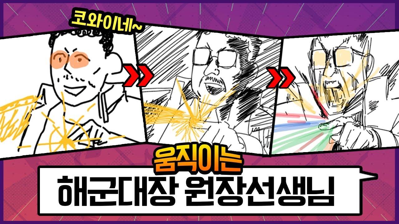 갈틱폰으로 짱구 애니 만들어봤습니다ㅋㅋㅋ 【갈틱폰 애니메이션 : 짱구】