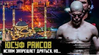 Юсуф Раисов - ACB и
