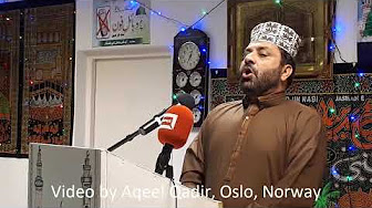AQA ﷺ Teray jiya koi nahi