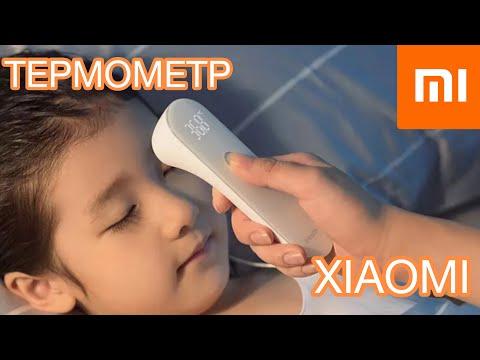 Термометр XIAOMI Mijia IHealth с AliExpress