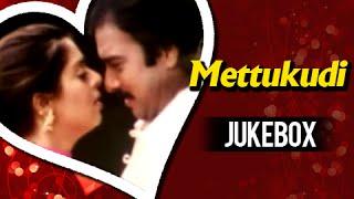 Mettukudi Tamil Movie Songs Jukebox - Karthik, Nagma - Tamil Movie Songs Collection
