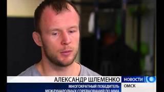 """Александр Шлеменко не будет рвать отношения с турниром """"Беллатор"""""""