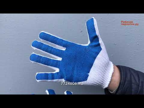 х/б рабочие перчатки с ПВХ обливом