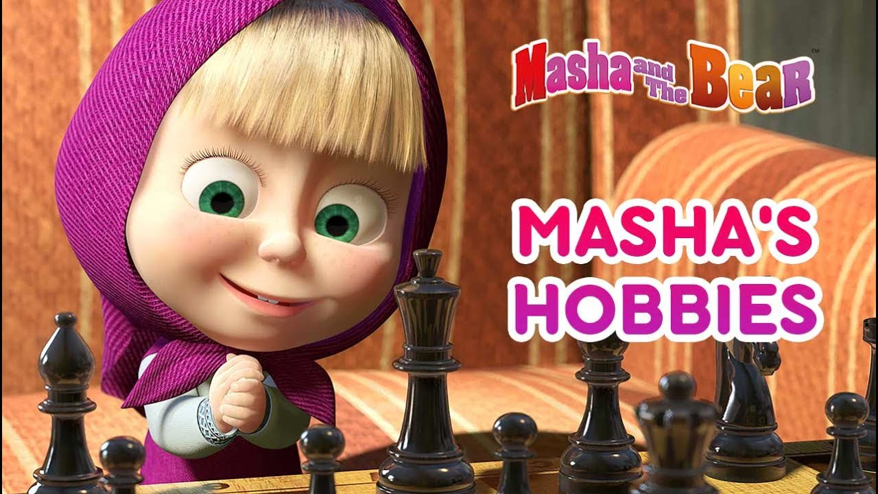 Masha and the Bear ???????? Masha's Hobbies ???????? Best cartoon collection for kids ????