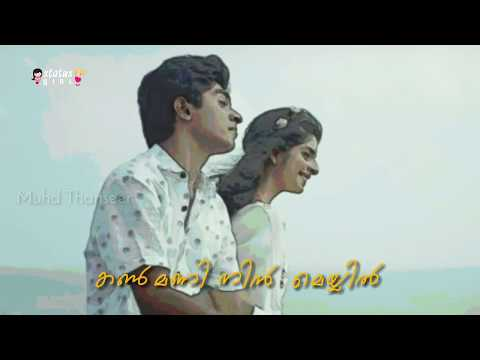 Ormakal Verodum Lyrical Whatsapp Status Malayalam