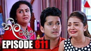 Neela Pabalu (නීල පබළු)   Episode 811   12th August 2021   Sirasa TV Thumbnail
