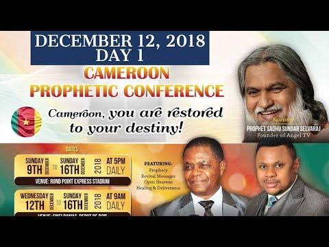 Cameroon Prophetic Conference Day 1 | Sadhu Sundar Selvaraj
