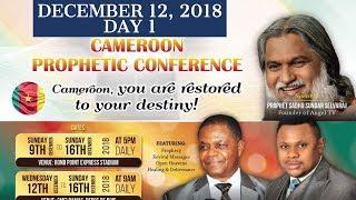Download Video Cameroon Prophetic Conference Day 1 | Sadhu Sundar Selvaraj MP3 3GP MP4