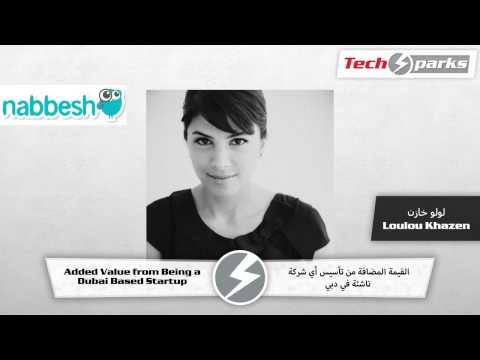 Added Value from Being a Dubai Based Startup-القيمة المضافة من تأسيس أي شركة ناشئة في دبي