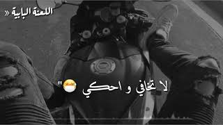 korkma soyle اغنيه تركيه مترجمة 😔💔