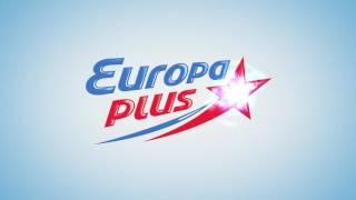 Радиостанция Europa Plus 107 Fm