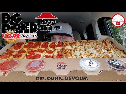 Pizza Hut® BIG DIPPER™ Pizza Review! 🍕🏠🍕👀