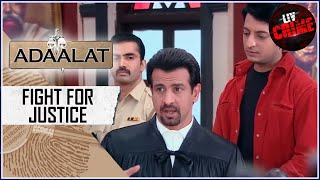 Case Of The Bloodthirst Criminal | Adaalat | अदालत | Fight For Justice