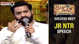 Jr NTR Emotional Speech | Janatha Garage Movie Success Meet | Mohanlal | Samantha | Nithya | Kajal