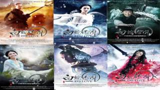Promise 许诺 - Theme song for The Sorcerer and the White Snake
