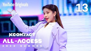 Ep 13. NATTY: First Encounter | KCON:TACT ALL-ACCESS