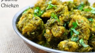 Pudina Chicken dry - how to prepare chicken mint curry-Foodvedam