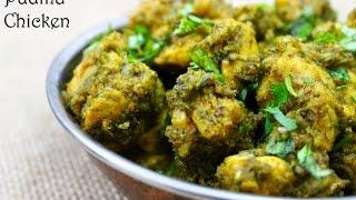 Pudina Chicken curry - mint chicken fry hara chicken