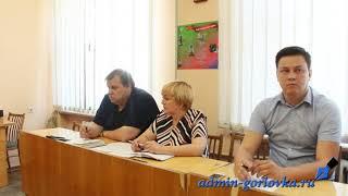 Аппаратное совещание в администрации города Горловка 13.06.2018