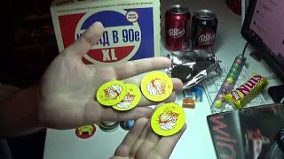 Розпакування посилки Тому в 90-е + Chupa caps з 90-х
