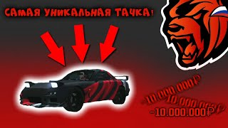 Купил самую уникальную машину на BLACK RUSSIAN!!! | BLACK RUSSIAN CRMP ANDROID