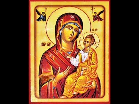 Mary, Mother of God| Theotokos         Marian Dogma