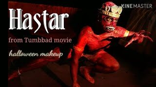 Sharma ji ka launda | Halloween makeup | Tumbbad