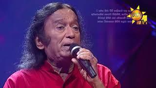 දෛවයෝගයකින් නොවේදෝ | Daiwayogayakin Nowedo | Hiru Unplugged With Victor Rathnayaka (stereo)