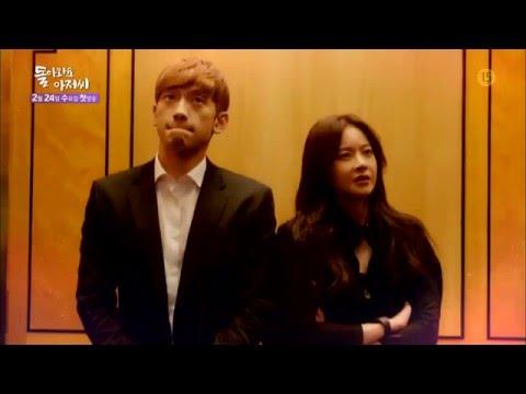sbs korean dating show