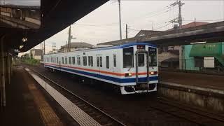 関東鉄道常総線キハ2110+キハ2109到着発車動画