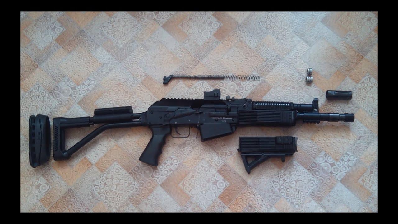 Цевье трубчатое для впо-205-00/сайга 12 исп. 30 цена купить недорого в ishooter. Ru товаров высокого качества для практической стрельбы.