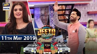 Jeeto Pakistan | Guest: Hira Mani | 11th May 2019