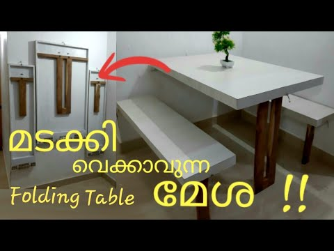 folding-table-making-at-home-(malayalam)-|-awesome-2019