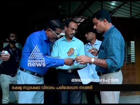 Asianet News Impact : Food Safety department gives closure notice to Minaral water companies