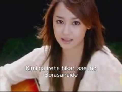 Taiyou no uta   Erika Sawajiri [Karaoke Version].avi
