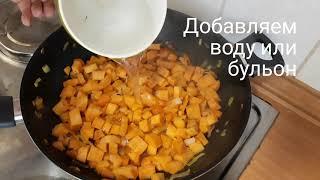 Очень простой и легкий суп-пюре из БАТАТА