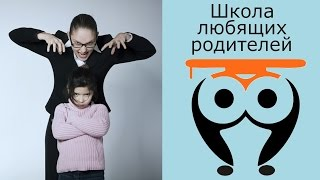 Природа родительского гнева. Эмоция гнева в деталях   Школа Любящих Родителей