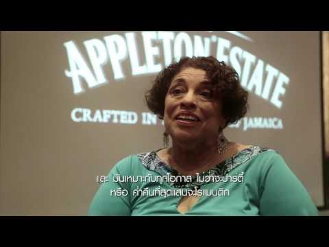 Joy Spence...Master Blender from Appleton Estate on The Nomad