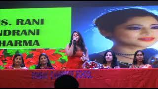 Tamanna Ban Gaye Ho...by Rani Indrani Sharma during Annual Day function in Mumbai