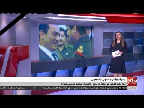 المواجهة | مناقشة أهم الأخباروكشف أبرز ملامح الاهتمام الرئاسي بتطويرالإصلاح الإداري (حلقة كاملة)