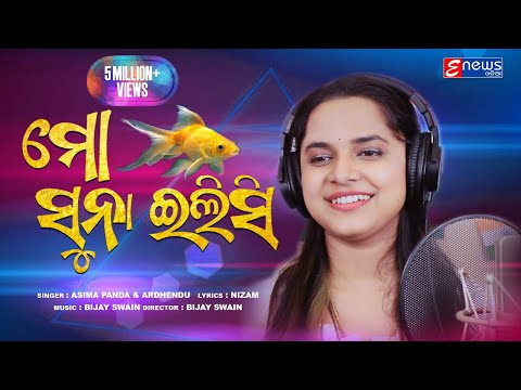 Mo Suna Elisi - Odia Song - Cover Song - Asima Panda - Ardhendu - HD Video
