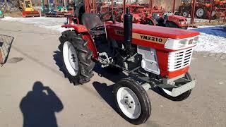 Трактор YANMAR для сельскохозяйственных работ