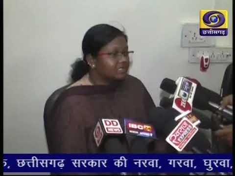 Chhattisgarh ddnews 19 09 19  Twitter @ddnewsraipur