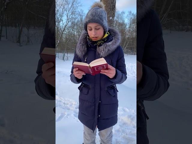 Данилина Надежда читает произведение «В первый раз» (Бунин Иван Алексеевич)