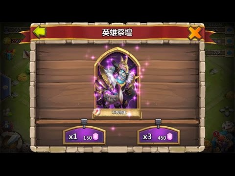 Castle Clash Rolling Skull Knight! (Must Watch)