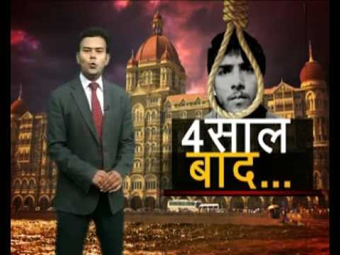 2008 Mumbai attacks Four years of waiting for justice- Anchor/Voice- Devesh K Vashishtha part-1