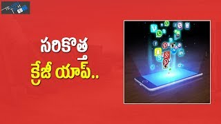 Best Crazy Android App For Mobile Security || Telugu Tech Guru