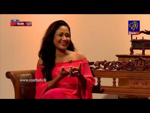 SWAIREE - ස්වෛරී   20 - 01 - 2018   SIYATHA TV