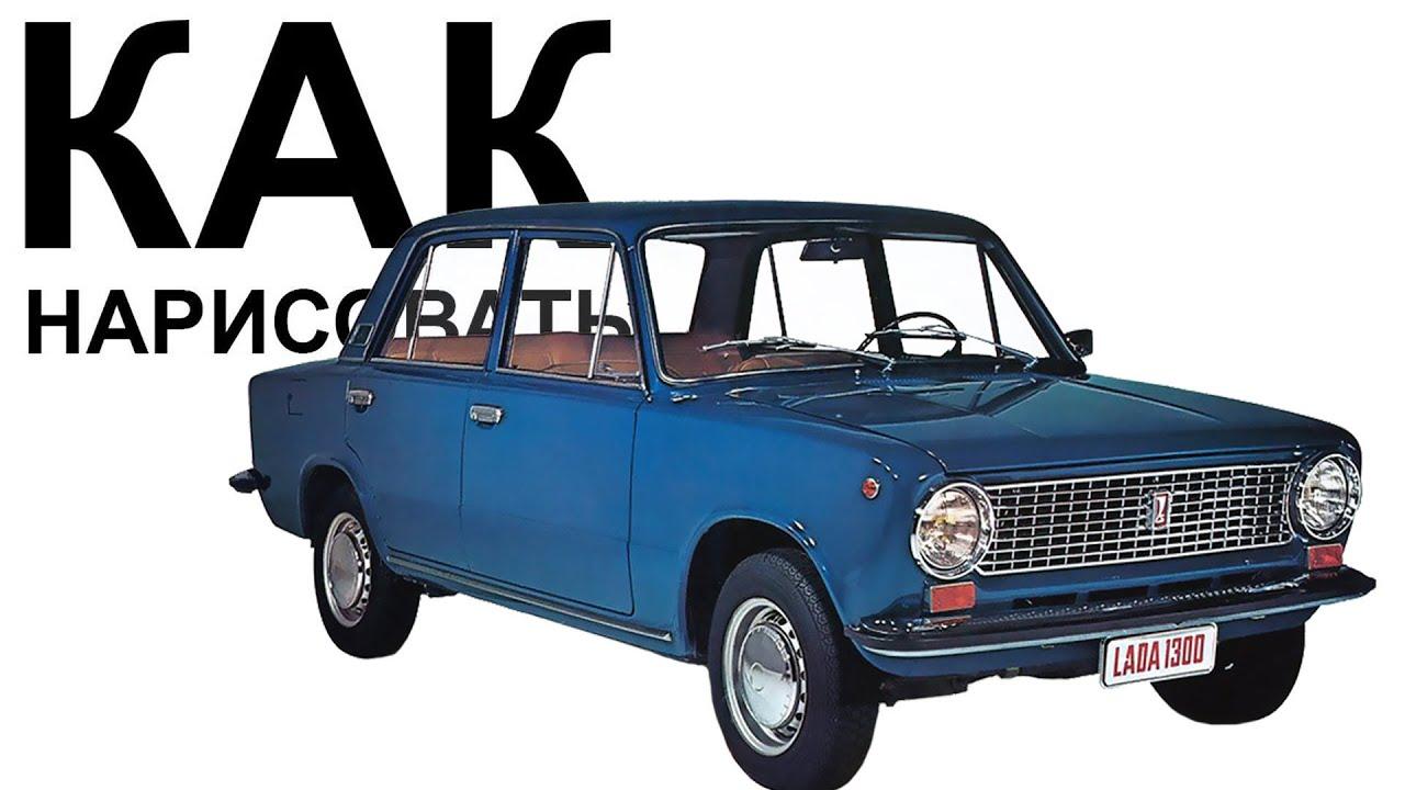 Цены ваз 2103 на rst это каталог цен на б. У автомобили ваз 2103 которые продаются в украине. Чтобы продать ваз 2103 разместите бесплатное объявление на. Продам троечку в нормальном состоянии. Двс 2106 кпп фиат 5 ступка мост 2106 резина р 14. Гбо 2 поколения. С документами.